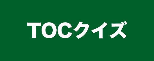 cont04